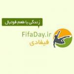 fifaday
