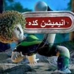 persian_animation