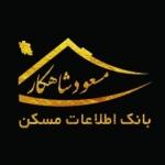 masoud_shahkar