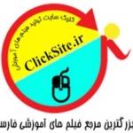 clicksite