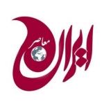 iranmoaser