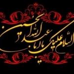 mohammadfarahani_ghf