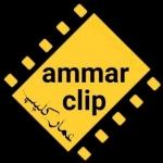 ammarclip_ir