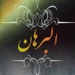 ya_zahraye_marzei