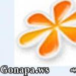 gonapa.ws