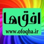 ofoqha