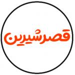 Ghasreshirin.com