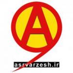 asrvarzesh