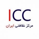 irancleaningcenter