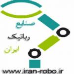 iranrobo11