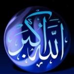 پیروان حق (نتیجه دو جهان لااله الا الله)