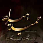 HIRAAD