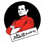 ye_tame_binazir
