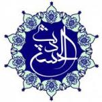 احسن الحدیث (ahsanalhadis.com)