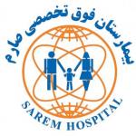 saremhospital