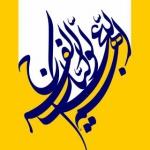 کانال جامع نسیم هدایت -  www.valiasr-aj.com
