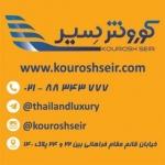 kouroshseir.com
