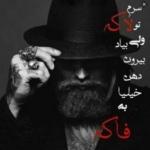 (ضد باربی)Amirmehdi