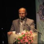 شاعر دربدر اهل بیت (حسن خزائی)