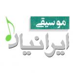 musiceiranian