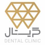 dentalcrystal
