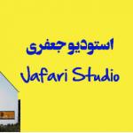 JafariStudio