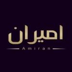 amiran.adv
