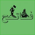 Fateh Media