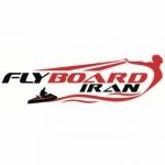 IranFlyboard