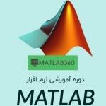 MATLAB360