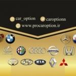 Car.Option