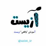 zist_akhundi