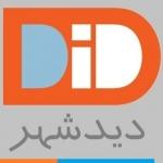 DiDshahr