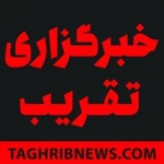 taghribnews