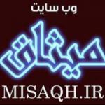 misaqh