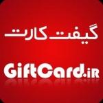 giftcard.ir