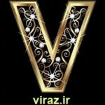 viraz