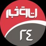 otaghkhabar24