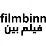 filmbinn