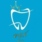لمینت دندان،کامپوزیت،بلیچینگ - دکتر فرشید محرابی