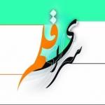 saraye_ghalam