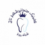 Taj_Dental_clinic