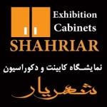cabinetshahriar