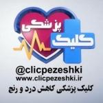 clickpezeshki
