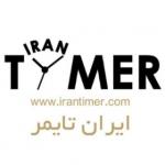 irantimer
