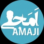 امجی - Amaji