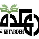 ketabdeh