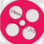 clipun