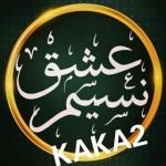 KAKA2