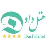dadhotel